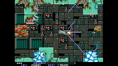Screenshot from R.TYPE