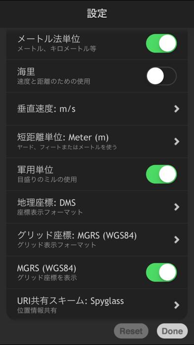 Commander Compass Go ScreenShot2