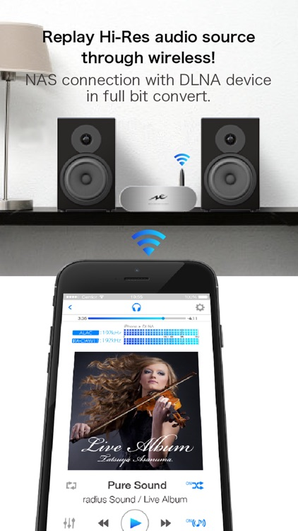 A high resolution music player - NePLAYER screenshot-3
