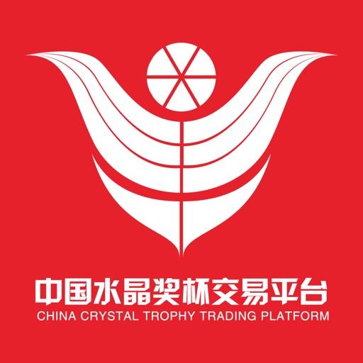中国水晶奖杯交易平台