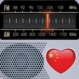 中国广播电台 - Radio China