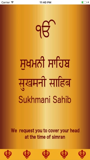 Sukhmani Sahib Path Audio On The App Store