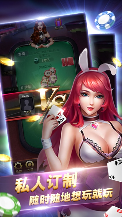 Texas Holdem :Offline Poker casino games screenshot-3