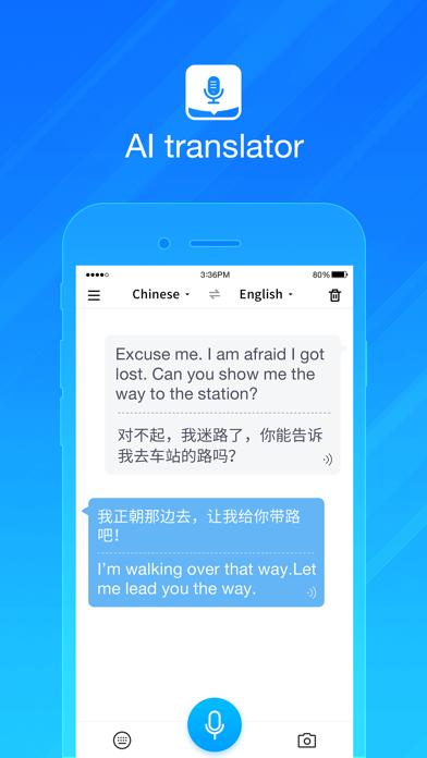 AI Translator - Chinese & English Voice Translatorのおすすめ画像1