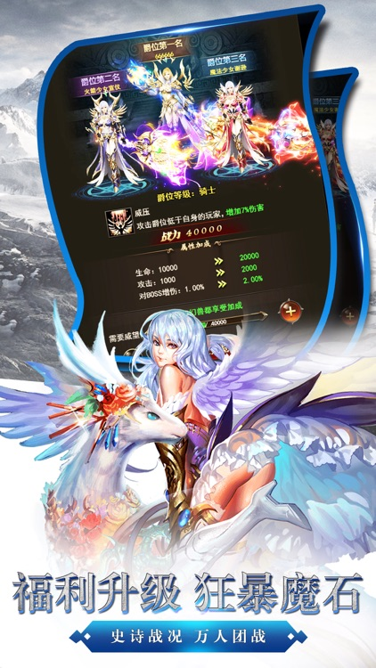 亚特勇士-誓死守卫卡萨诺 screenshot-3