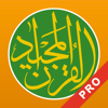 Quran Majeed Proالقرآن المجيد - Pakistan Data Management Services