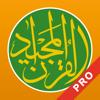 Kuran Majeed Pro: القرآن