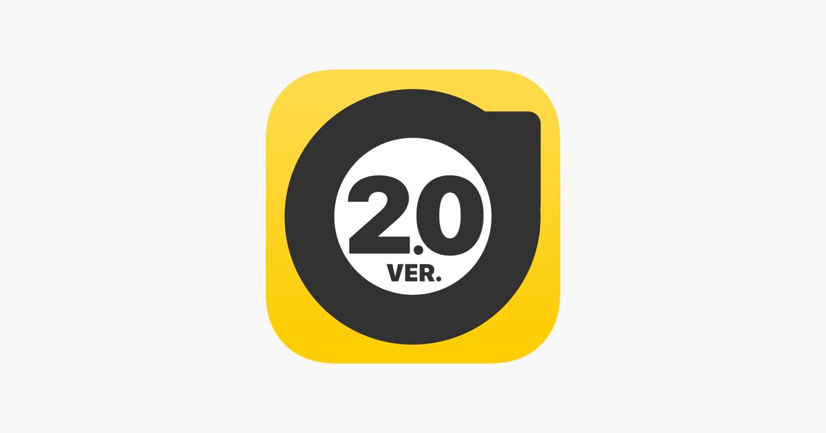 Ruler Litetape Measure Length On The App Store