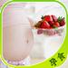 孕妇营养食谱全能版