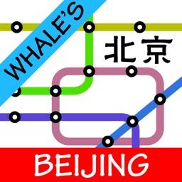Beijing Metro Subway Map