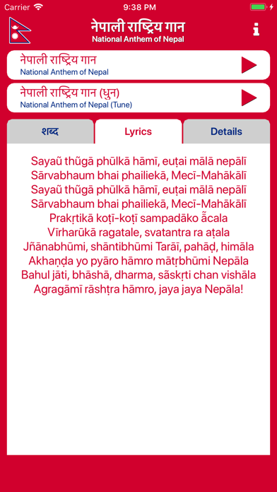 National Anthem of Nepal screenshot two