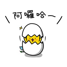 Chick ZH-hant Sticker