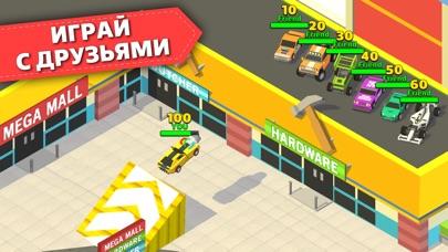 Cars of War: Crash Arena