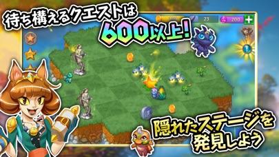 チャレンジ マージ 22 ドラゴンズ