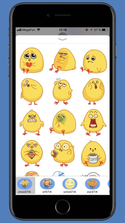 chickSTiK sticker for iMessage
