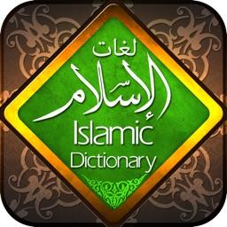 Islamic Dictionary Offline