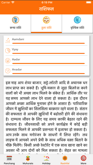 Panchang - Hindu Calendar 2018 | App Price Drops
