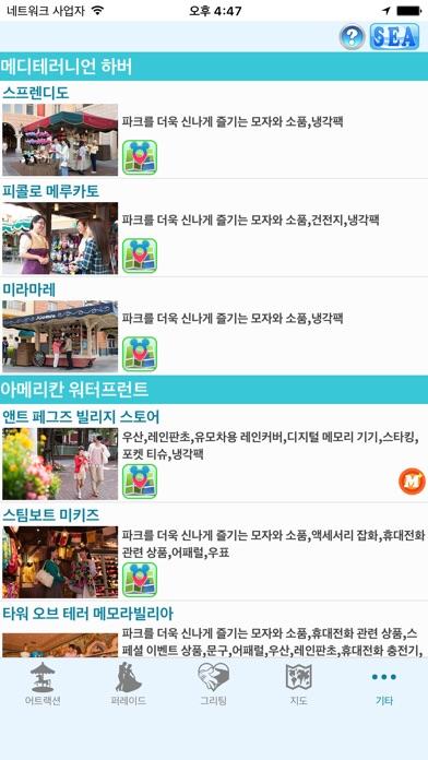 다운로드 TDR Alert Android 용