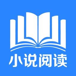 小说阅读器-小说阅读大全无限阅读小说