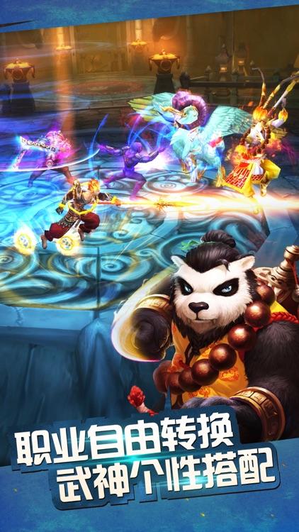 太极熊猫 screenshot-1