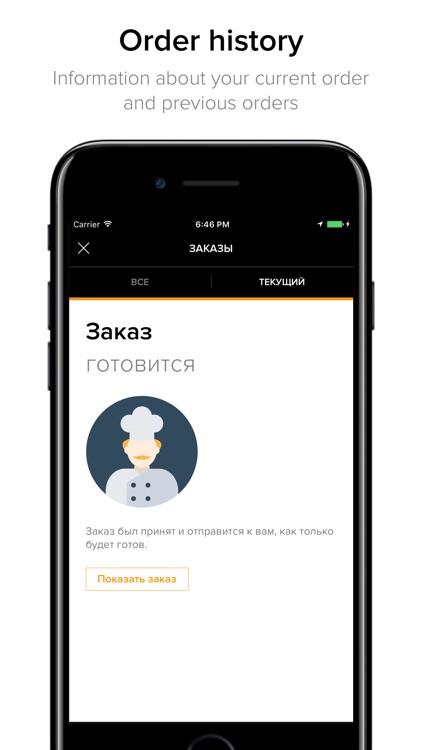 inCafe - order & pay screenshot-3