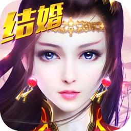 修仙之仙侠奇缘-修仙传奇RPG仙侠游戏