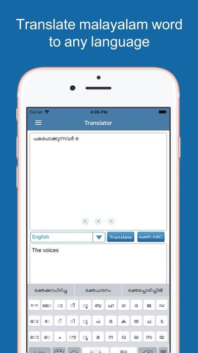 Malayalam Dictionary Pro  - App - iOS me