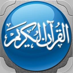 محمد المنشاوي - القران الكريم
