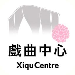 Xiqu Centre@Flower Show