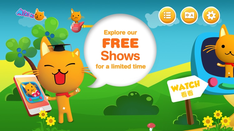 Miao Mi: Kids Learn Chinese screenshot-0