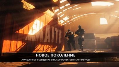 Afterpulse - спецназ команда Скриншоты4