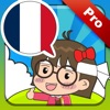 フランス語会話マスター[PRO] - iPhoneアプリ