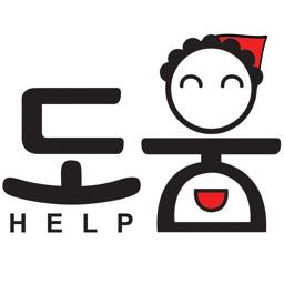도움 - helpdoum
