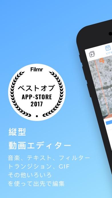 Filmr - 動画編集者紹介画像1