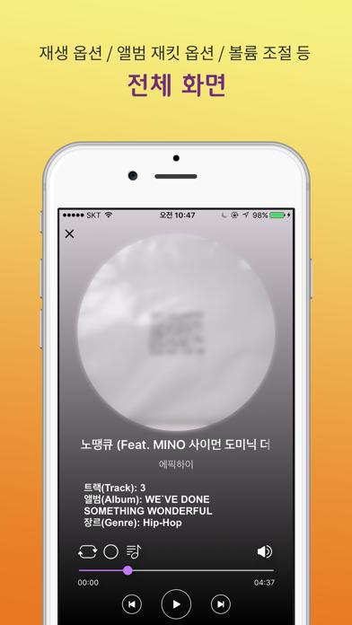 망고티 뮤직 – MangoT Musicのおすすめ画像3