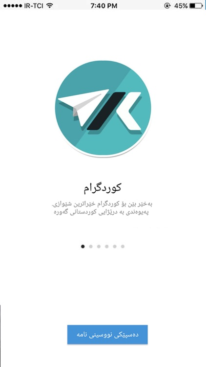 kurdgram unofficial Telegram screenshot-2