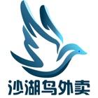 沙湖鸟外卖平台 icon