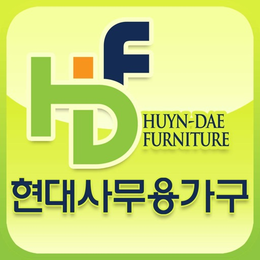 Download 현대사무용가구 free for iPhone, iPod and iPad