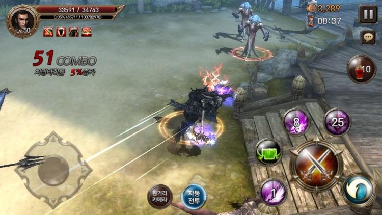 레이븐: 부활[REVIVAL] screenshot-4