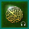 Lire Ecouter Coran Complet Quran Koran Qouran Mp3