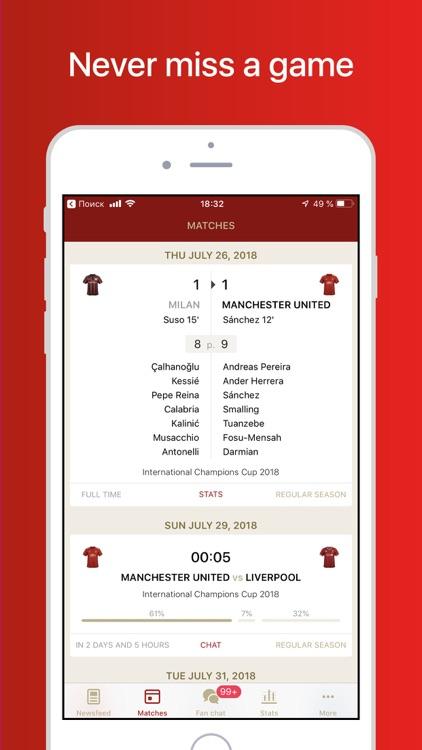 Football Nation — Goals & News screenshot-3