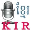 Khmer Internet Radio