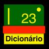 Português 23: Dicionário multilingue - Strelka Limited