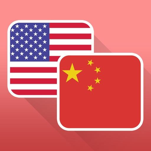 English to Mandarin Chinese Icon