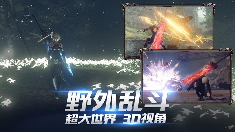 神话觉醒-大世界自由交易 screenshot-3