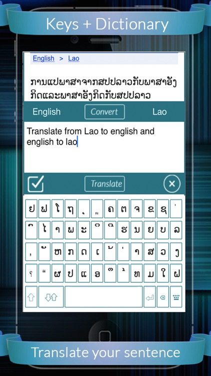 Lao Eng Dic+Keys screenshot-2