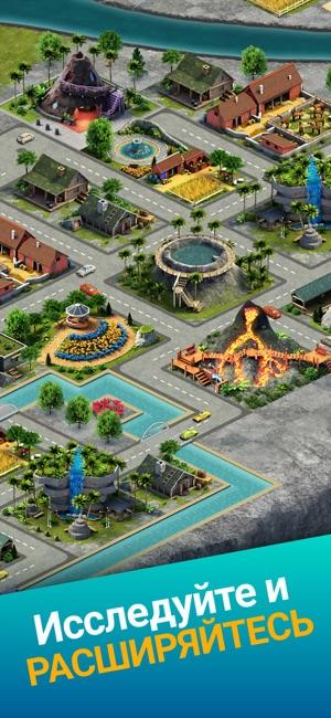 вилидж сити остров сим скачать бесплатно игру на компьютер