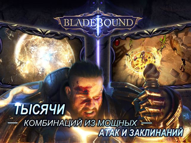 Bladebound Screenshot