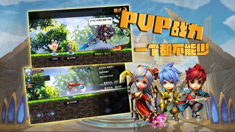 热血大冒险:二次元卡牌游戏 screenshot-3
