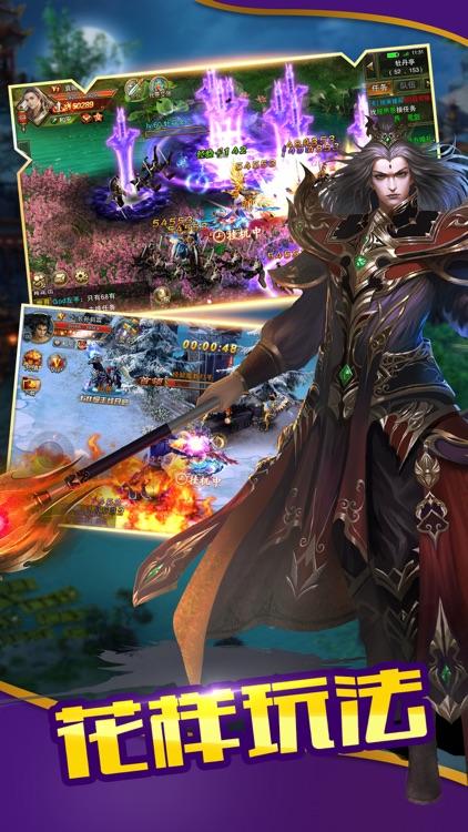梦幻修仙奇缘-年度最热仙侠游戏